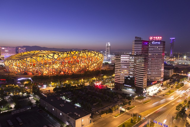 Peking, stadion Ptačí hnízdo