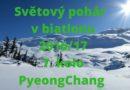 PyeongChang – Světový pohár v biatlonu 2016/17 – 7. kolo